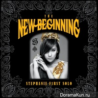 Stephanie – The New Beginning