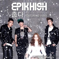 Epik High - It is Cool