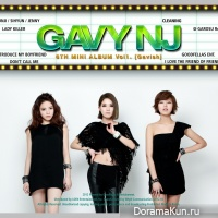 Gavy Nj – Gavish
