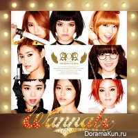 AOA – Wanna Be