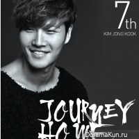 Kim Jong Kook – 7 Home Journey Home