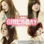 Girl`s Day – Girl`s Day Party #5