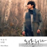Lee Seung Gi – Forest
