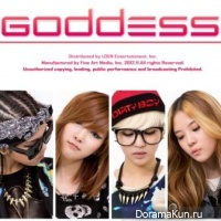 Goddess – Dirty Boy