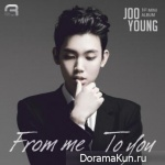 Joo Young – From Me To You