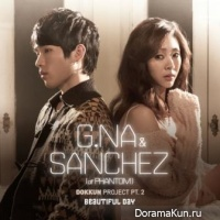 G.NA, Sanchez – Dokkun Project Part