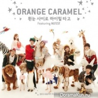 Orange Caramel, NU`EST – Ride High Heels Through The Snow