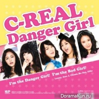 C-REAL – Danger Girl