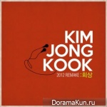 Kim Jong Kook – 2012 Remake: Reminiscence