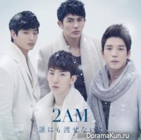 2AM - Won't Give You Up to Anyone