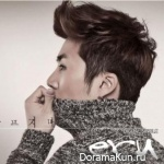 Eru – Hurt Do