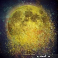 Nell – Holding Onto Gravity