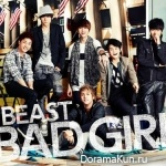 B2ST - Bad Girl