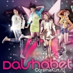 Dal★Shabet – Have, Don't Have
