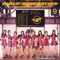 Girls' Generation – Girls & Peace