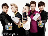 BIGBANG для LG Optimus BIG