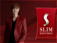 Kim Hyun Joong для SLIM BEAUTY HOUSE