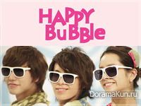 Super Junior и Han Ji Min для Happy Bubble