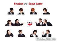 Super Junior для Kyochon