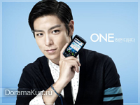 T.O.P для LG Optimus ONE with Google™