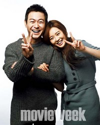 Park Yong Woo, Go Ara для MovieWeek 2012