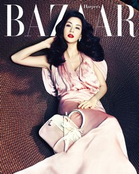 Go So Young для Harper's Bazaar Korea May 2012