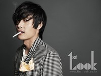 Lee Byung Hun для First Look 2012