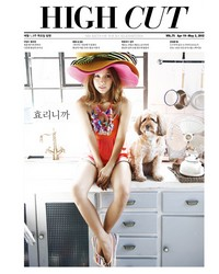 Lee Hyori для High Cut Vol. 75
