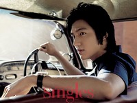 Romance Hero Lee Min Ho для Singles Korea