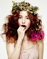 Min Hyo Rin для Vogue Girl January 2011