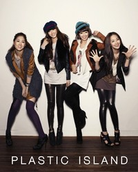 SISTAR для Plastic Island Fall 2010 Catalogue