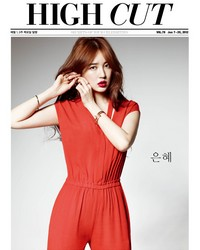 Yoon Eun Hye для High Cut Vol. 78
