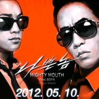 mightymouth