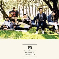 2pm_membersselection