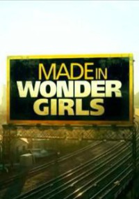 Made in Wonder girls