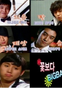 Big Bang - Boys Over Flowers Parody