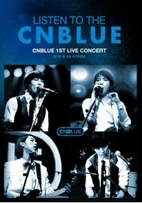 Listen To The CN BLUE
