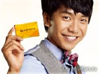Lee Seung Gi для KB GOOD DAY CARD
