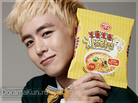 Nickhun (2PM) для Ottogi Cheese Ramen